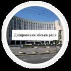 dnipro_rada