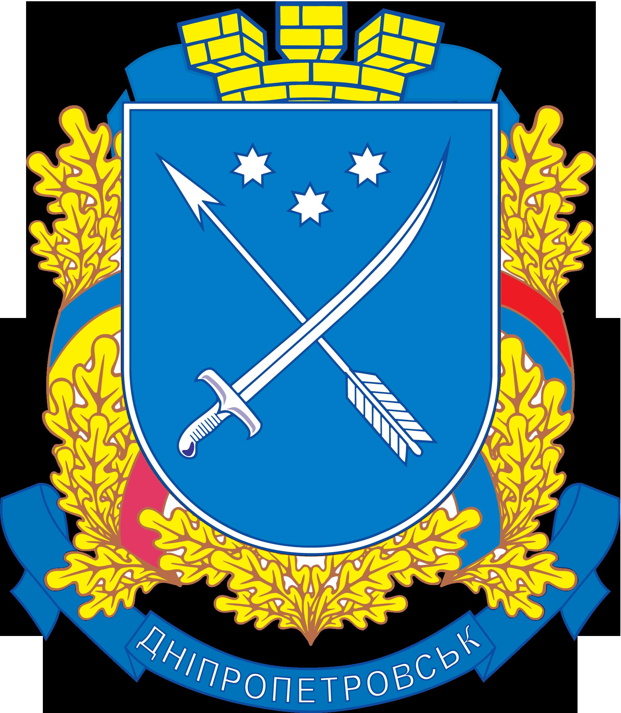 ЦНАП м. Дніпро