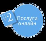 poslugy_online
